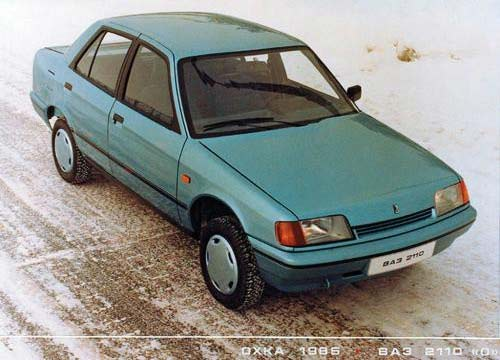 первый прототип ВАЗ 2110