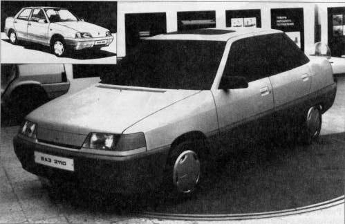 Прототип ВАЗ 2110