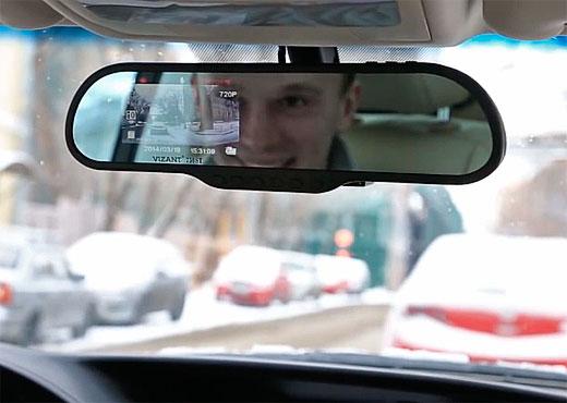 как приклеить зеркало на лобовое стекло