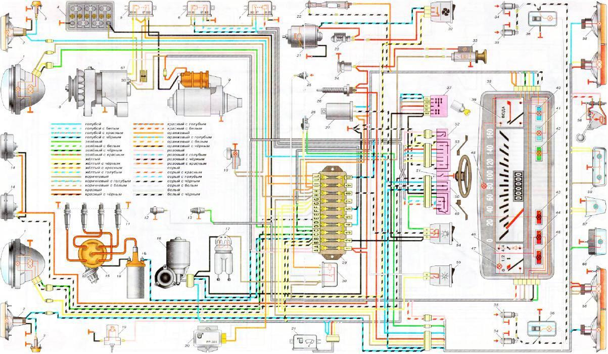 Электрическая схема ваз 2101